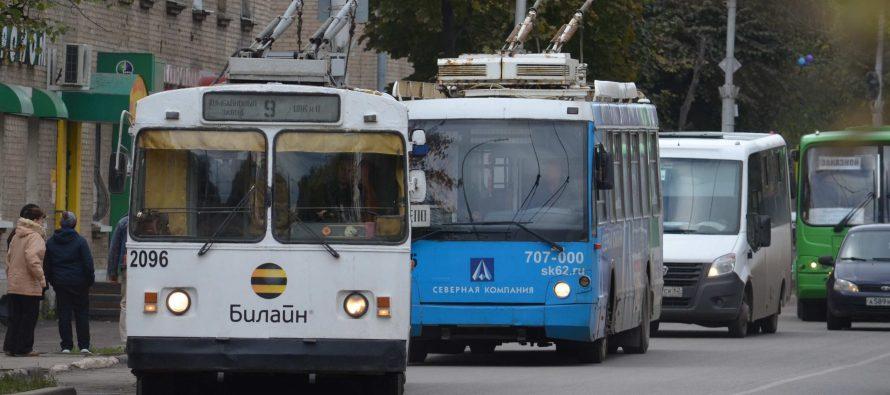 В Рязани на целый месяц приостановят движение сразу 4 троллейбусов
