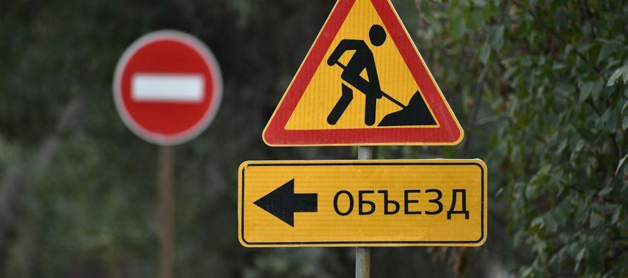 В Рязани на три дня перекроют участок Касимовского шоссе