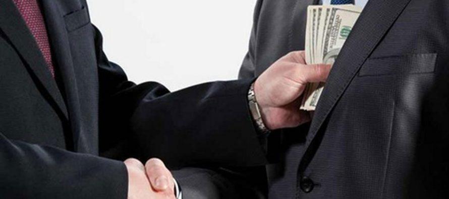 В Рязани арестовали главу областного фонда соцподдержки населения