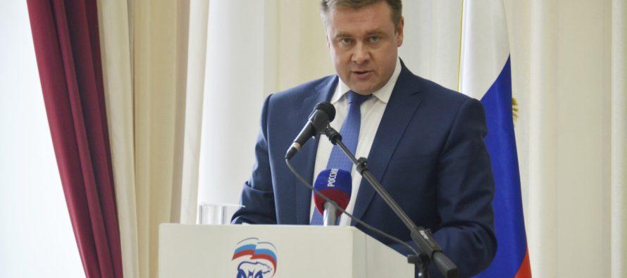 Рязанский губернатор Любимов рассказал о результатах праймериз в регионе