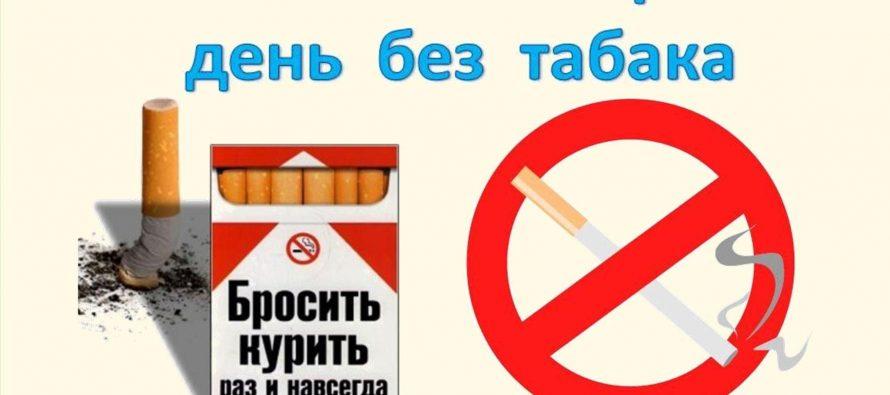 Жители Рязани, бросившие курить, получат абонементы в бассейны и фитнес-клубы