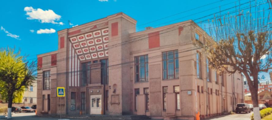 Здание кинотеатра «Родина» передадут в собственность Рязанской области