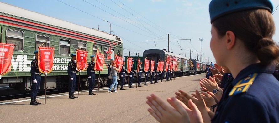 В Рязань прибыл агитационный «Эшелон Победы»