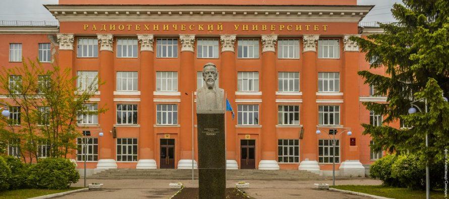 Рязанскому радиотехническому университету выделят 50 млн рублей на создание дизайн-центра электроники