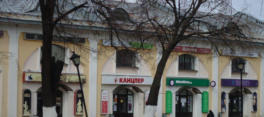 На площади Ленина в Рязани открылись отреставрированные Городские ряды