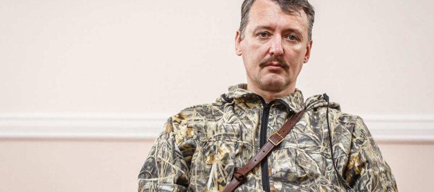 Стрелков заявил о неизбежности войны между Россией и Украиной