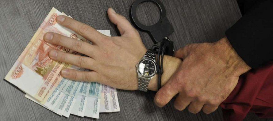 Рязанец оштрафован на 50 000 рублей за попытку дать взятку сотруднику ГИБДД