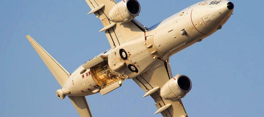 Самолет ВВС США около 3 часов проводил разведку у российских границ в Крыму