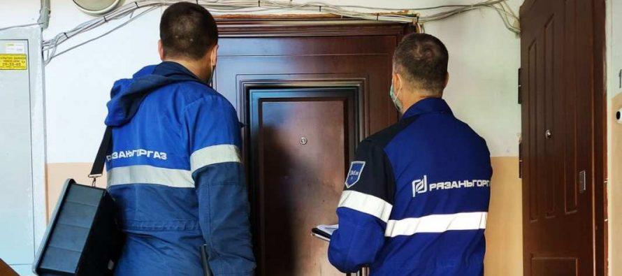 Газовики отключили в Рязани 15 приборов, опасных для жизни и здоровья людей