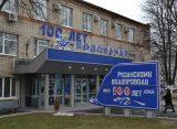 Прокуратура Рязанской области проведет проверку фактов о выбросах «Водоканала»