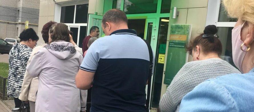 Жители Рязани пожаловались на огромную очередь в отделение Сбербанка