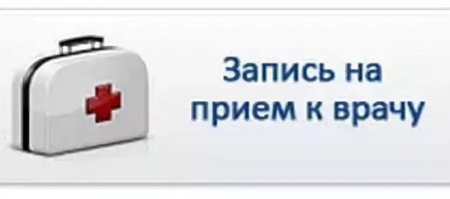 Какие возможности представлены пользователям платформы СберЗдоровье Рязань