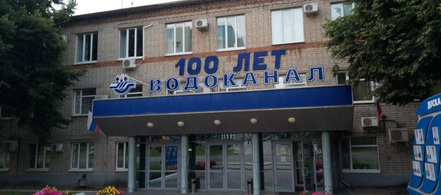 Рязанская мэрия выиграла арбитражный спор по концессии «Водоканала»