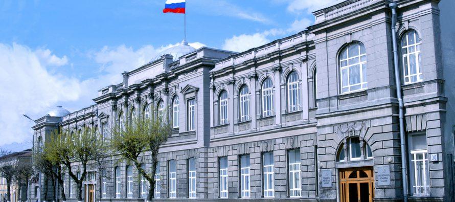 Региональные министры приглашают жителей Рязани на прием по районам города