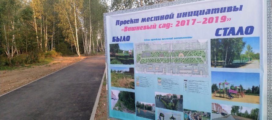 Рязанцев пригласили на общественные слушания по благоустройству Вишневого сада — Дубовой рощи