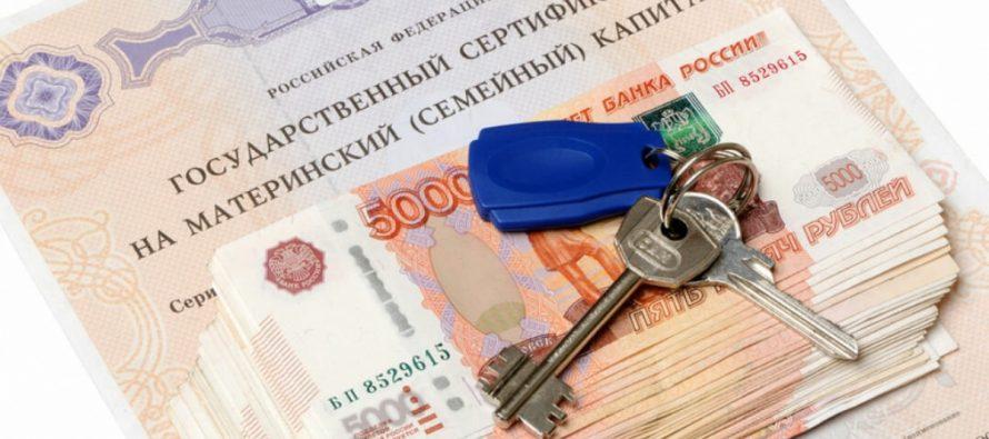 Минтруда Рязанской области рассмотрит расширение направлений использования маткапитала