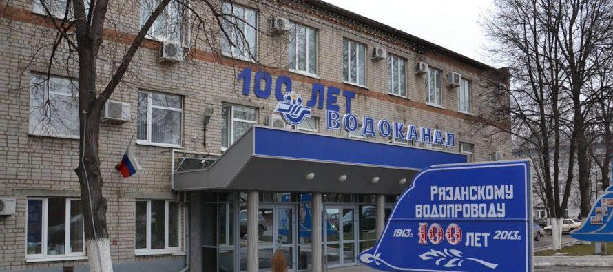 В Рязани за 2 миллиона рублей почистят акваторию Дядьковского затона