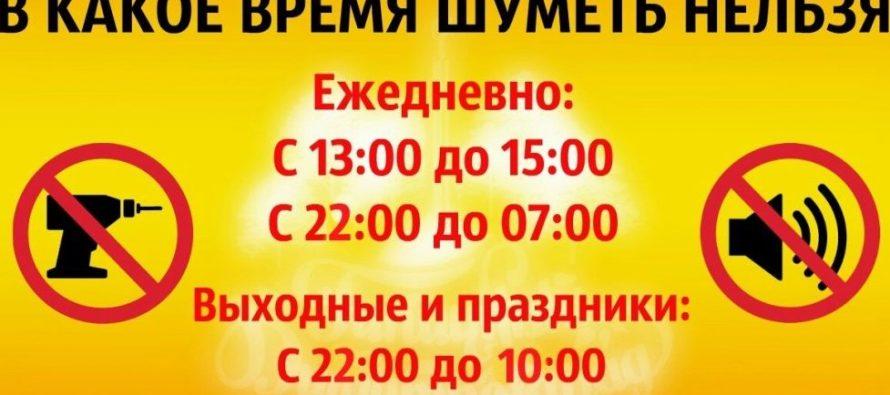 Губернатор Любимов подписал закон о тишине и покое для жителей Рязанской области
