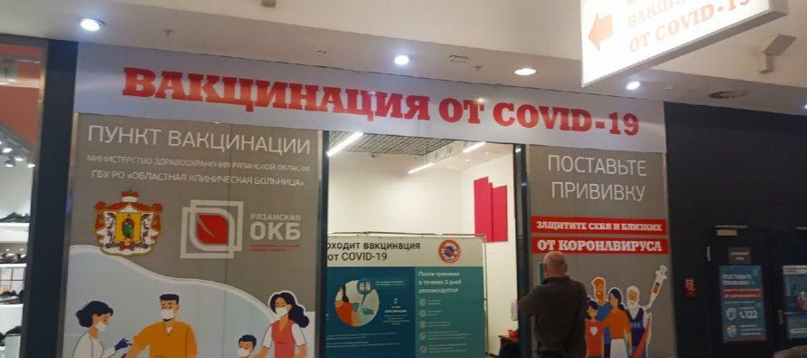 В прививочном пункте в «М5 Молл» в Рязани временно отсутствует первый компонент вакцины