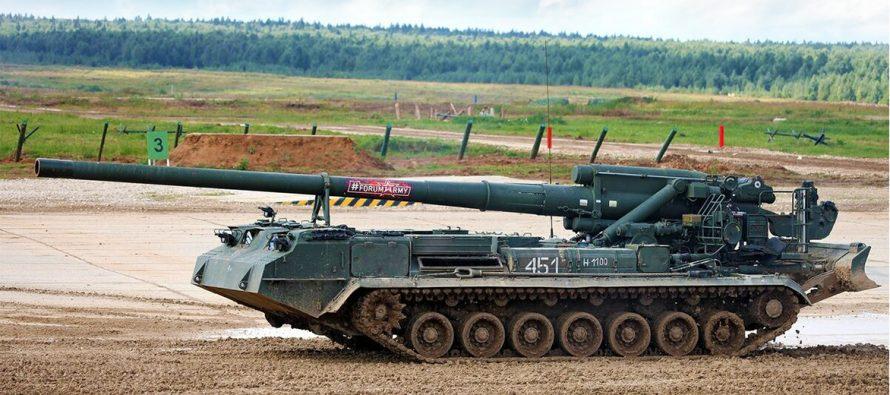 19FortyFive: Россия напугала американских военных новейшей самоходной пушкой «Малка»