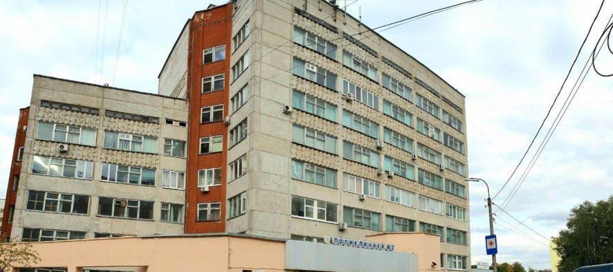В Рязани объявлен 30-миллионный тендер на ремонт поликлиники №2