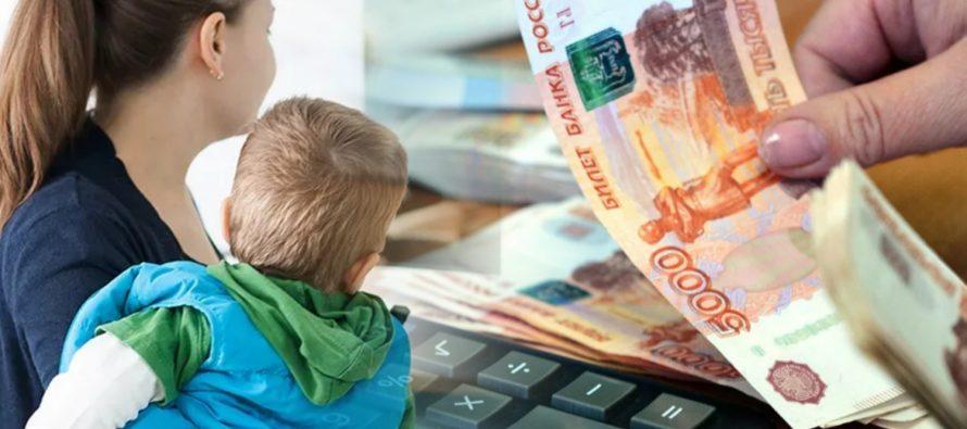 ЦУР Рязанской области создал чат-бот в Телеграме по вопросам пособий на детей 3-7 лет