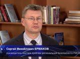 Эксперт Ермаков оценил риск новых провокаций НАТО в Черноморском регионе