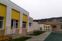В Рязани объявлен тендер на завершение пристроек к детским садам