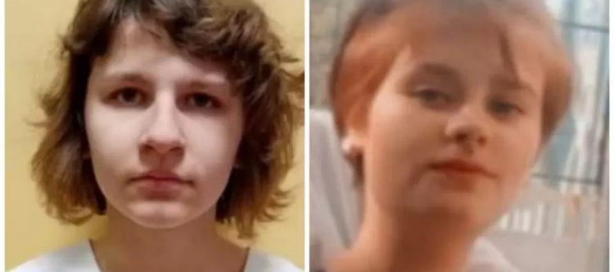 Полиция ищет несовершеннолетних девочек, пропавших в Касимовском районе
