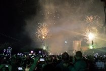 День города в Рязани увенчается праздничным салютом