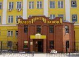 Любимов поручил вывести из кризиса рязанский Хлебозавод №3