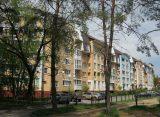 Рязанская мэрия разрешила ЗАО «Дружба» построить многоэтажный дом в Солотче
