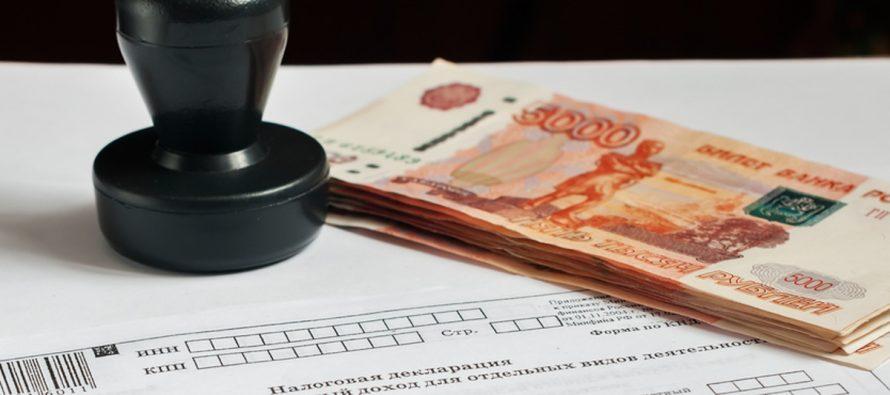 В отношении рязанского предпринимателя возбудили дело за неуплату 107 миллионов налогов