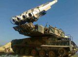 MW: Россия намеревается усилить систему ПВО Сирии
