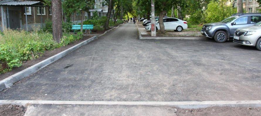 Комиссия провела приемку дворов в Московском районе Рязани