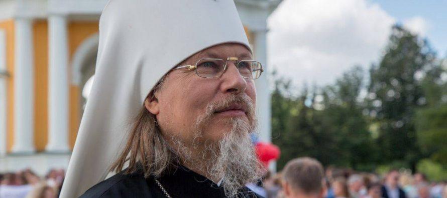 Рязанский митрополит Марк: Церковь по умолчанию не может венчать однополые пары
