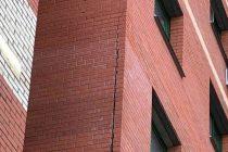 В Рязани разрушается фасад скандальной новостройки в ЖК «Виктория»