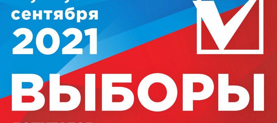 Минобр Рязанской области порекомендовал школам отказаться от уроков 18 сентября