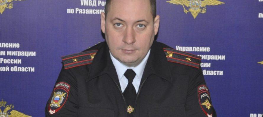 В УФСБ пояснили, за что задержали замначальника рязанской полиции