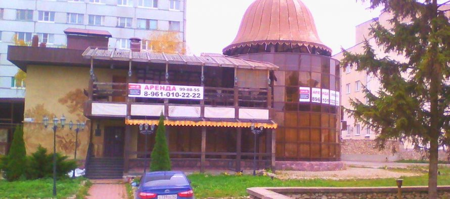 В Рязани продается за 100 миллионов рублей ресторан «Фонвизин» на Есенина