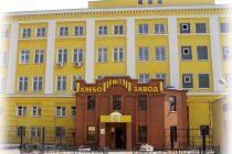 Хлебозавод №3 в Рязани заложит здание для получения отсрочки по налогам
