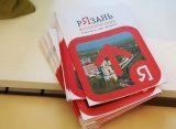 Минкульт Рязанской области разработал мобильное приложение для туристов