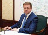 Губернатор Рязанской области Любимов не пойдет в депутаты Госдумы РФ