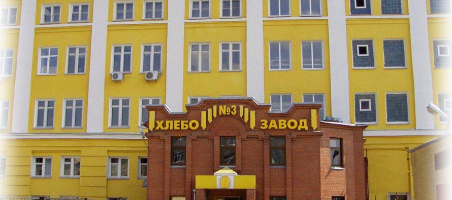 Гордума Рязани разрешила хлебозаводу №3 передать одно из зданий в залог