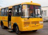 В Ряжске Рязанской области школьников перевозили на неисправном автобусе