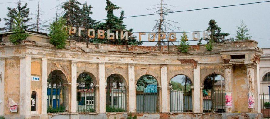 Рынок Торгового городка в Рязани временно переехал к автовокзалу