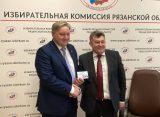 Тарас Ставер заменил ушедшего в Госдуму Дмитрия Хубезова в парламенте Рязанской области