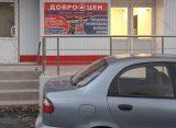 В здании кинотеатра «Космос» в Рязани открылся магазин низких цен